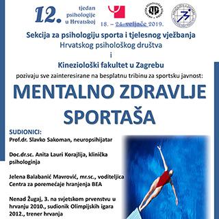 """Mentalno zdravlje sportaša"" – Besplatna tribina za sportsku javnost"