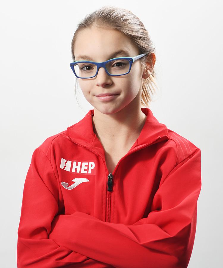 Katerina Strinić