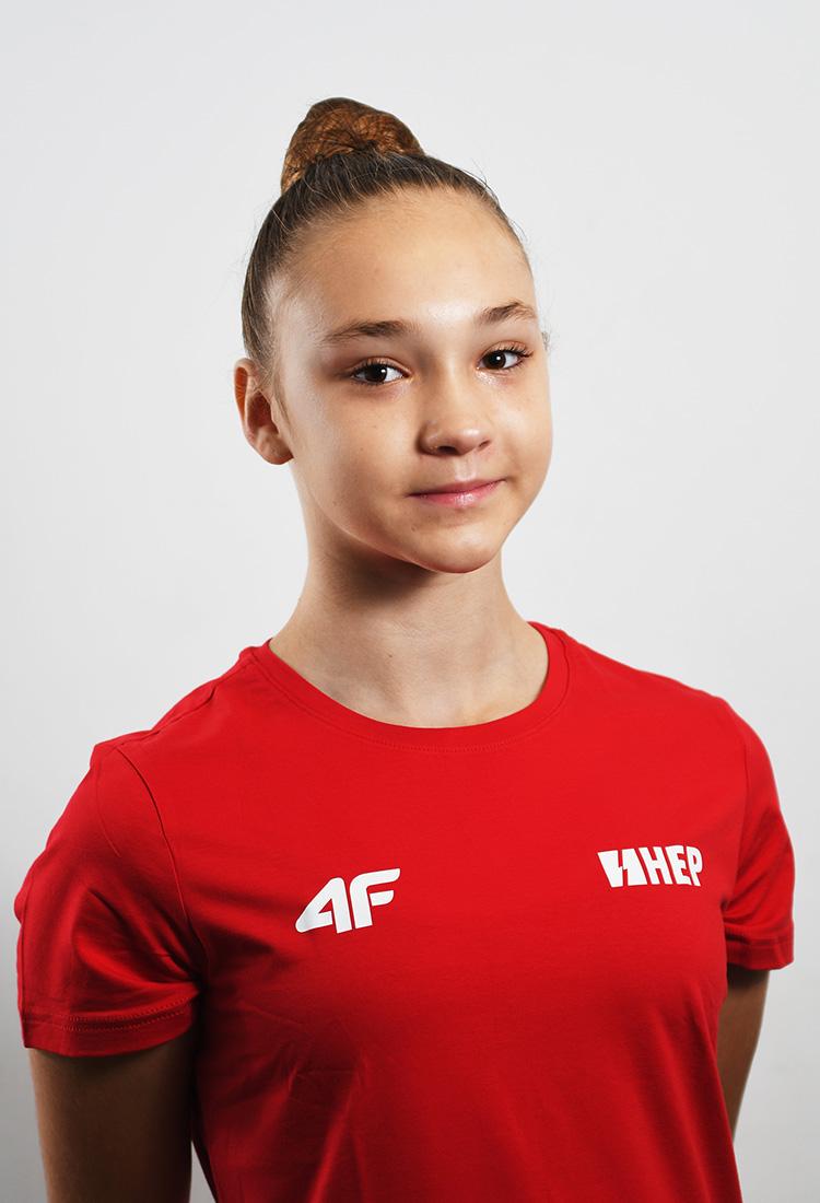 Bianca Ema Gajšak